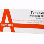 Гепарин гель