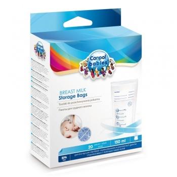 Пакеты для молока Canpol babies