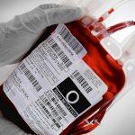 Ёмкость с кровью для вливания роженице