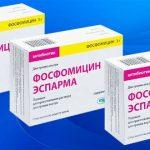 Фосфомицин Эспарма