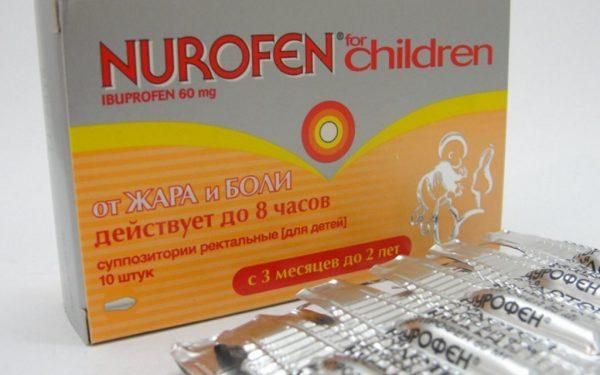 Нурофен суппозитории