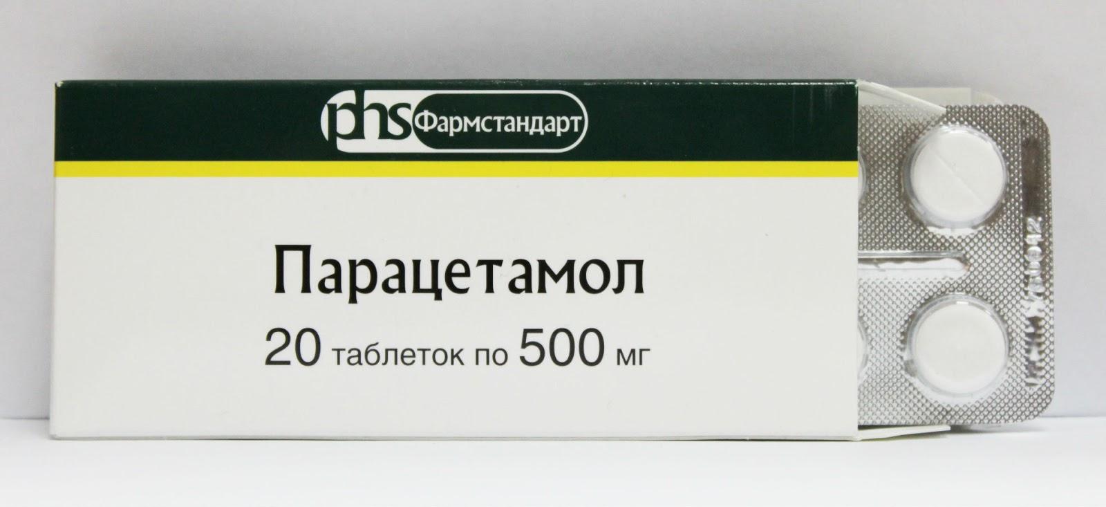 Приём Парацетамола при грудном вскармливании: особенности лечения