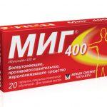 Препарат Миг 200