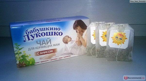 чай Бабушкино лукошко для кормящих мам с анисом