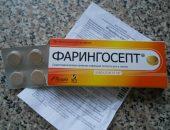 Фарингосепт – таблетки для рассасывания