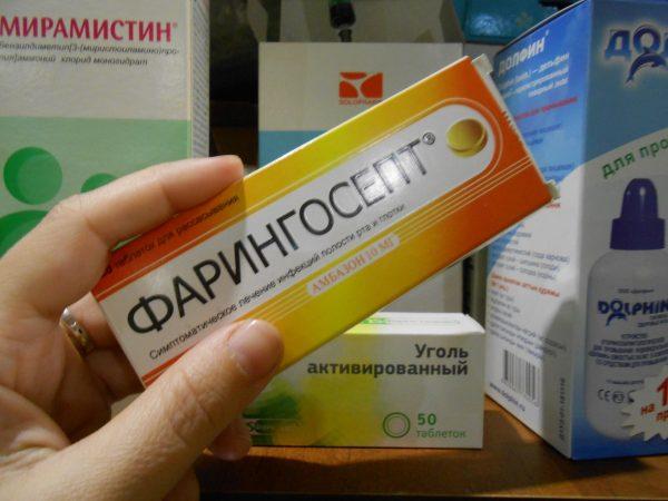Фарингосепт в аптечке