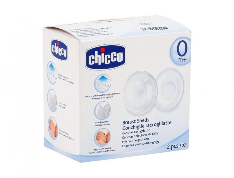 Накладки для сбора грудного молока