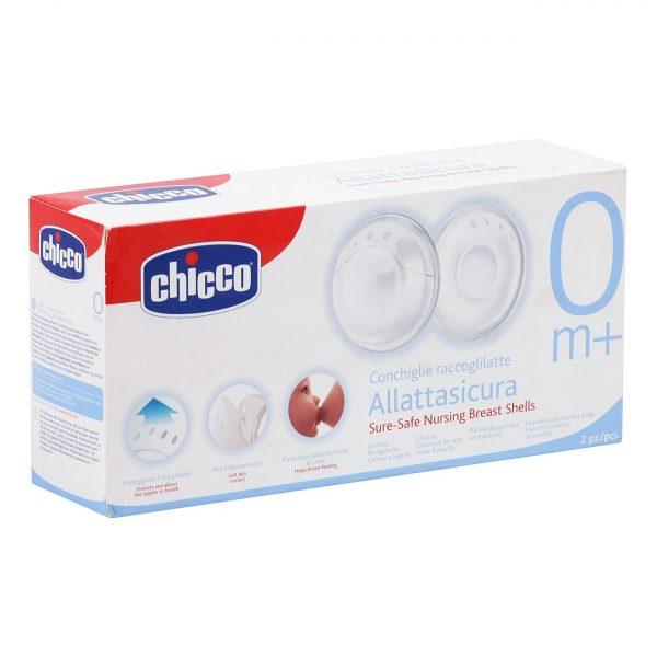 Накладки для сбора материнского молока итальянской фирмы