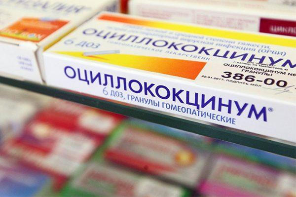 Стоимость упаковки Оциллококцинума, содержащей 6 доз