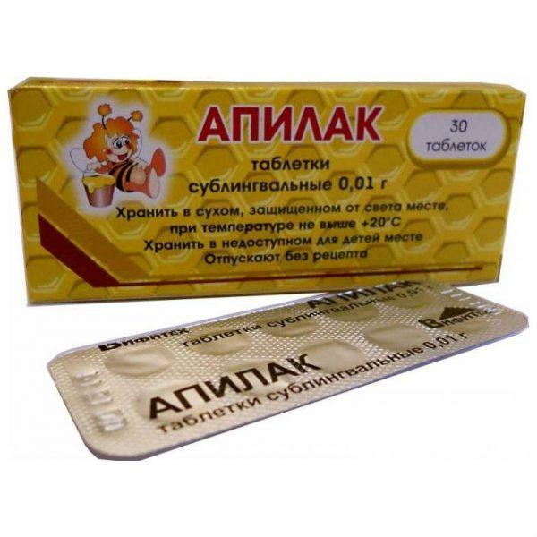 Апилак (производитель «Вифитех», Россия)