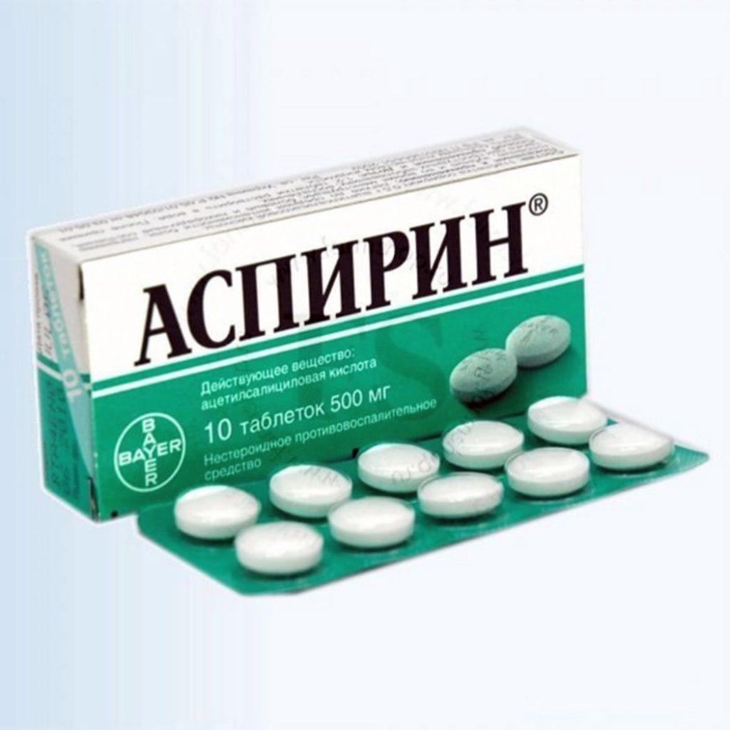 Можно ли аспирин при грудном вскармливании