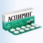 аспирин обычный