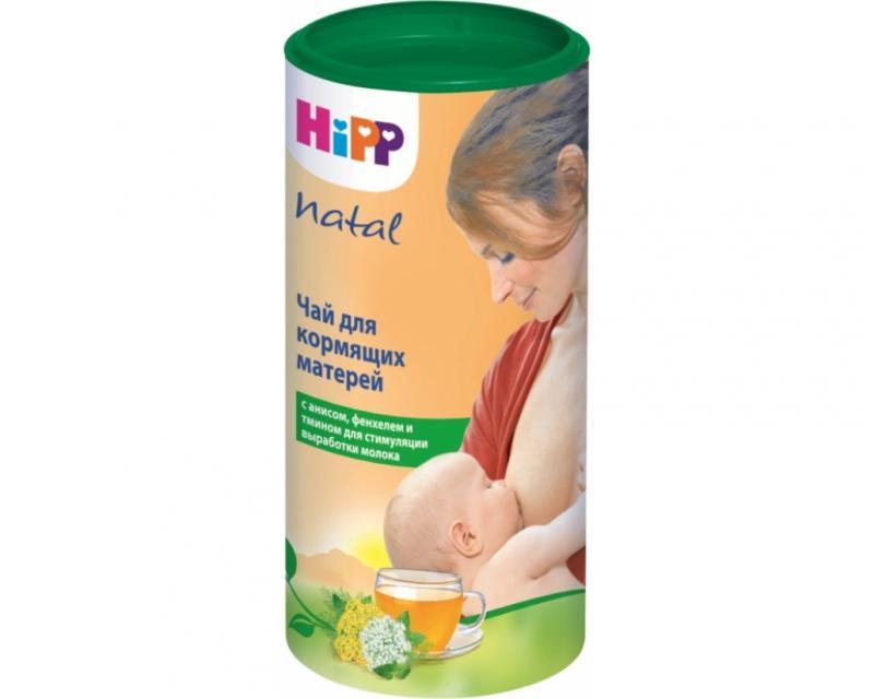 Чай Хипп для кормящих