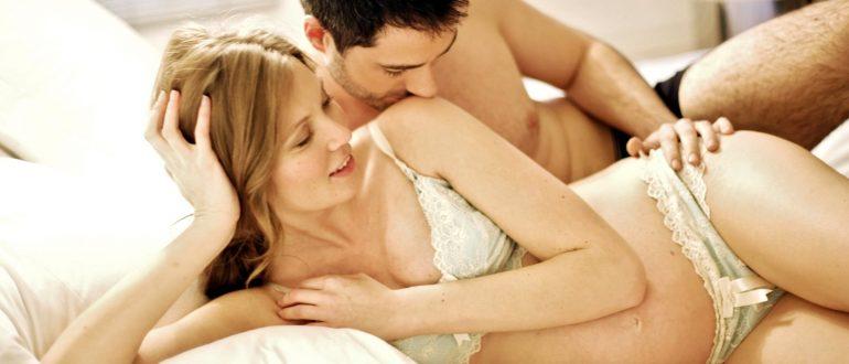 секс беременность