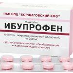 Ибупрофен в блистере рядом с картонной коробкой