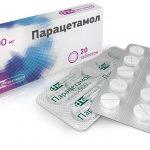 Парацетамол в блистере рядом с картонной коробкой