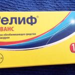 Противогеморройные суппозитории Релиф Адванс