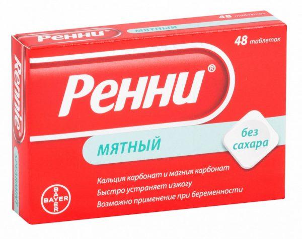 Упаковка препарата Ренни