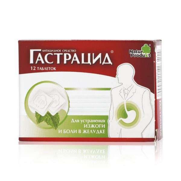 Упаковка препарата Гастрацид