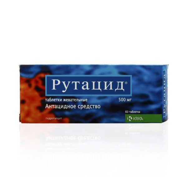 Упаковка препарата Рутацид