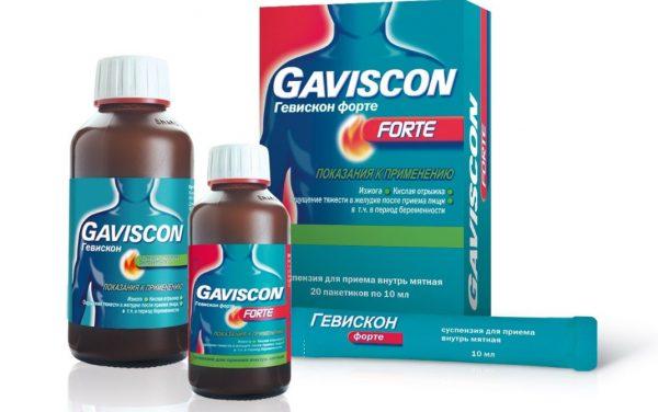 Два флакона, упаковка и пакетик препарата Гевискон