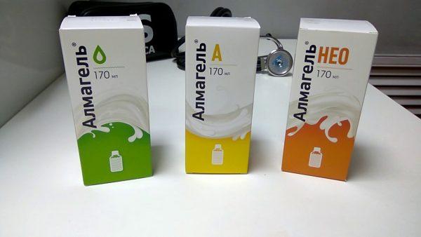 Три упаковки препарата Алмагель