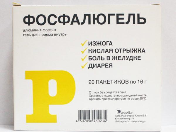 Упаковка препарата Фосфалюгель