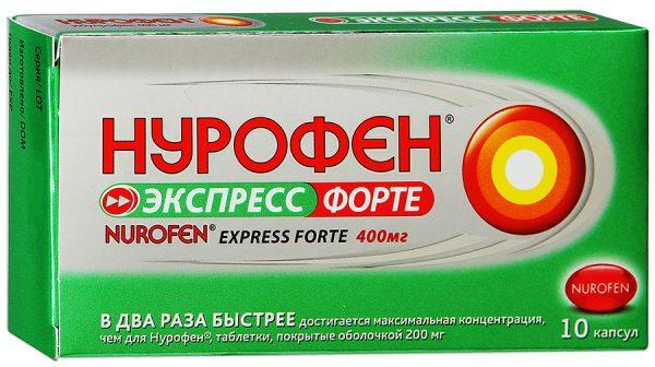 Препарат Нурофен Экспресс