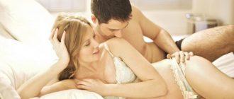 секс_во_время_беременности