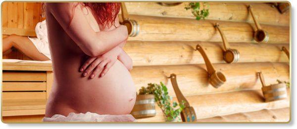 Фото беременной женщины в бане