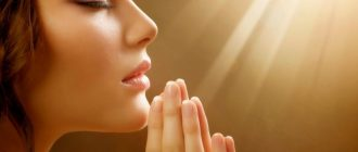 Молитва при родах: кому и как молиться