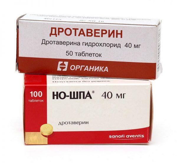 упаковки Дротаверина и Но-шпы