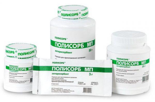 Пластиковые баночки и пакетик с препаратом Полисорб МП